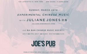 Juliane_website